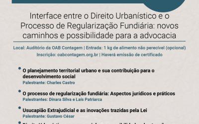Mesa Redonda – Interface entre o Direito Urbanístico e o Processo de Regularização Fundiária